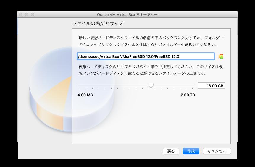 virtualbox-07-size.png