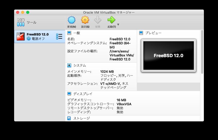 virtualbox-08-create.png